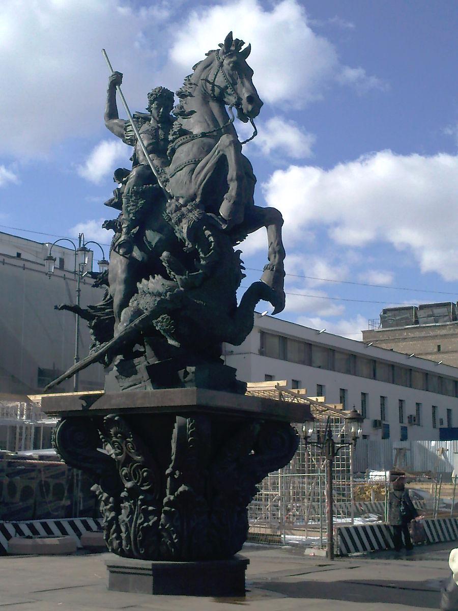 георгий победоносец памятник в москве фото если правильно