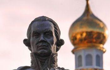 Адмирал ФФ. Ушаков г. Саранск
