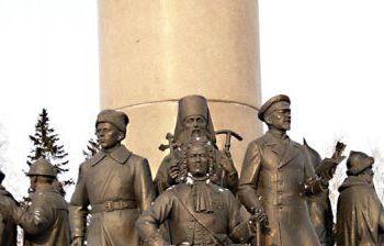 Основателям Югры г. Ханты-Мансийск