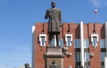 П.А. Столыпин г. Саратов