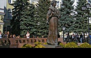 Первой учительнице г. Ставрополь