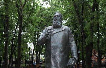 Просветитель чувашского народа И.Я. Яковлев г. Ульяновск