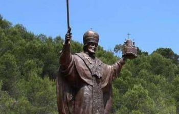 Святитель Николай Чудотворец г. Алтея Испания