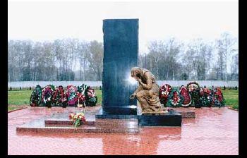Воинам, павшим в Чечне