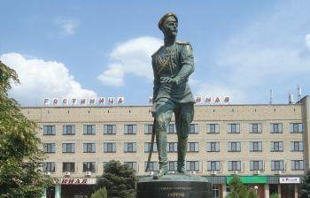 Генерал С.Л. Марков. г. Сальск