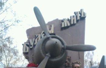 Дважды герой Советского Союза летчик В.И.Попков г. Москва Новодевичье кладбище