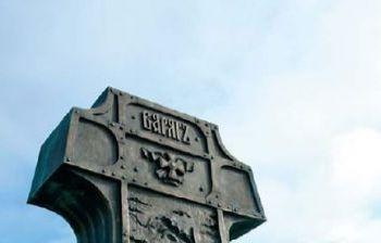 Памятник крейсеру Варяг пос. Ленделфут Шотландия