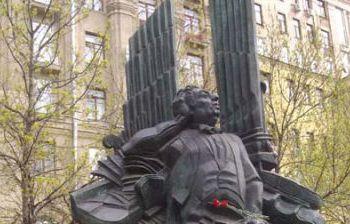 Арам Хачатурян. Г. Москва