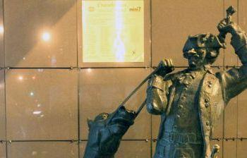 Барон Мюнхгаузен. г. Москва, возле ст. м. «Молодежная»