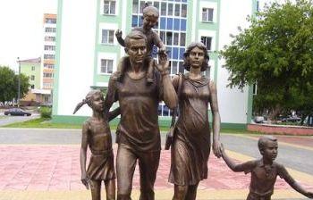 Семья. г. Саранск (Республика Мордовия)