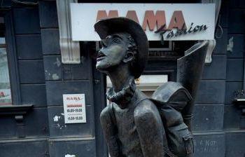 Турист. г. Иркутск