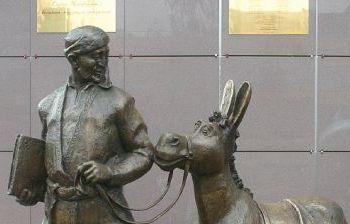 Ходжа Насреддин. г. Москва, возле ст. м. «Молодежная»