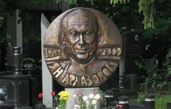 Яну Арлазорову. г. Москва, Востряковское кладбище