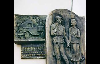 Москвичам — ополченцам 1941 года