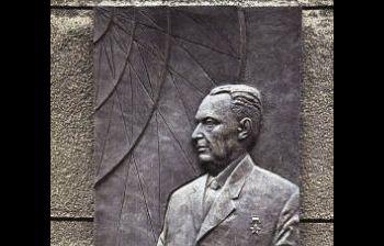 Н.Д. Псурцев