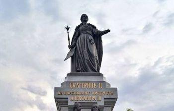 Памятник Екатерине II. Город Симферополь. Отлита на скульптурно-художественном комбинате ЛИТ АРТ