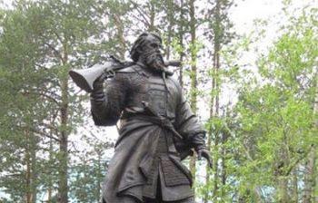 Памятник Ермаку. Город Сургу