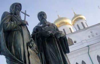 Памятник Кириллу и Мефодию художественное литье из бронзы, гранит г. Дмитров 3