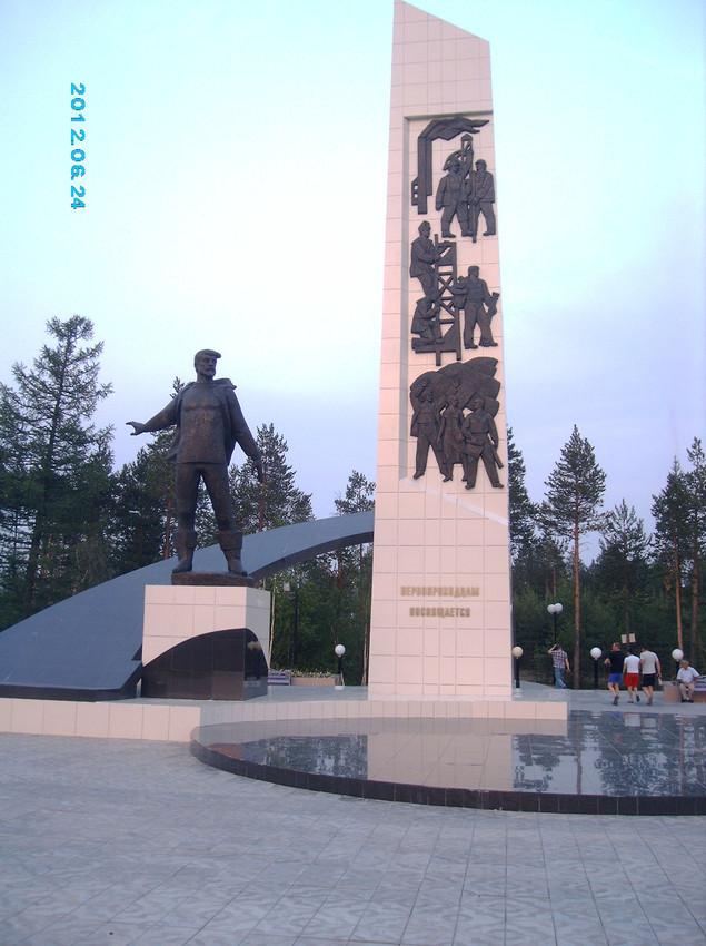 Памятник первопроходцам Ямала открыли в Губкинском
