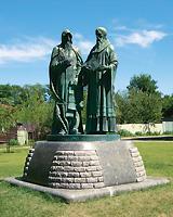 Скульптор А.И. Рукавишников