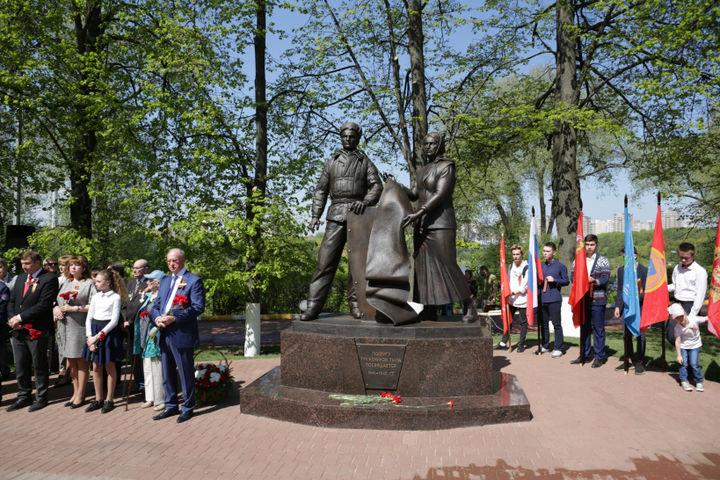 Памятник труженникам тыла в Раменском