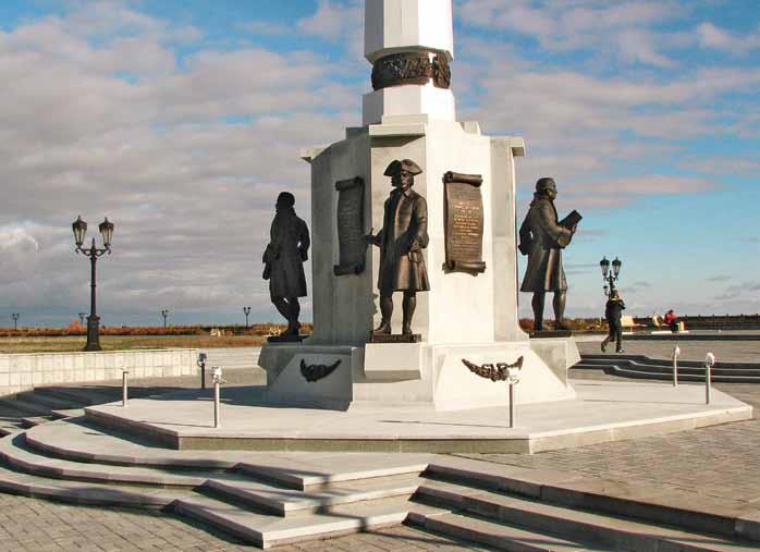 Памятник Великим Сибирским Экспедициям в Ханты-Мансийске
