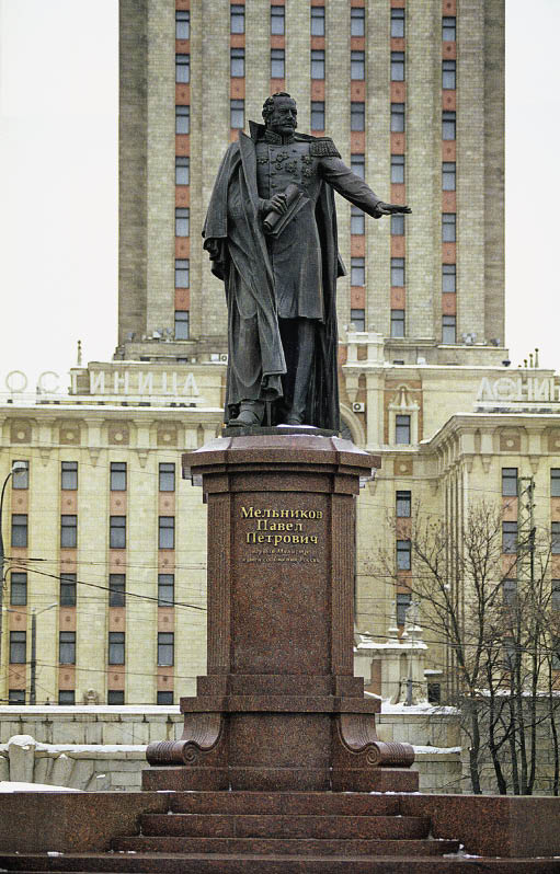 Памятник Павлу Мельникову в Москве