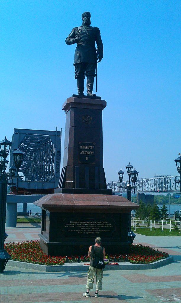 Памятник императору Александру III изготовлен из бронзы на скульптурном предприятии «Лит Арт». Установлен в Новосибирске в 2012 году.