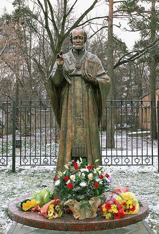 Памятник преподобному Сергию Радонежскому  в Элисте