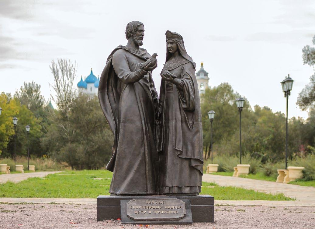 Памятник святым благоверным Петру и Февронии в Серпухове