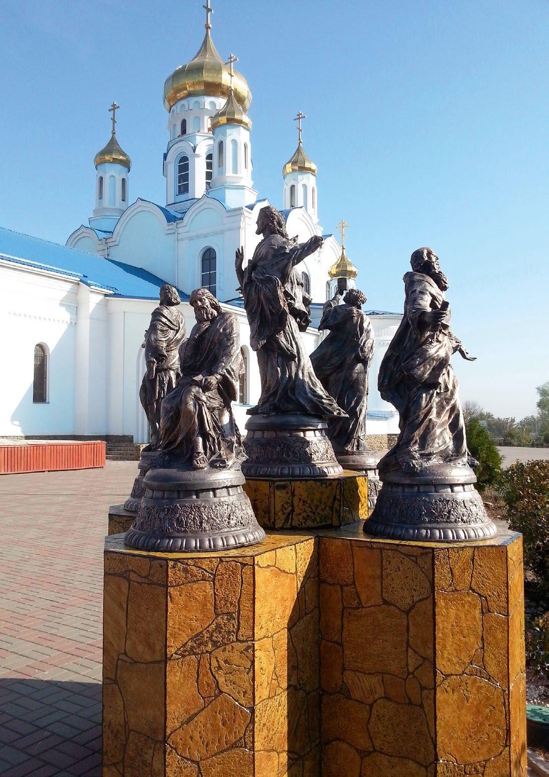 Памятник «Спаситель и четыре евангелиста» в Бийске