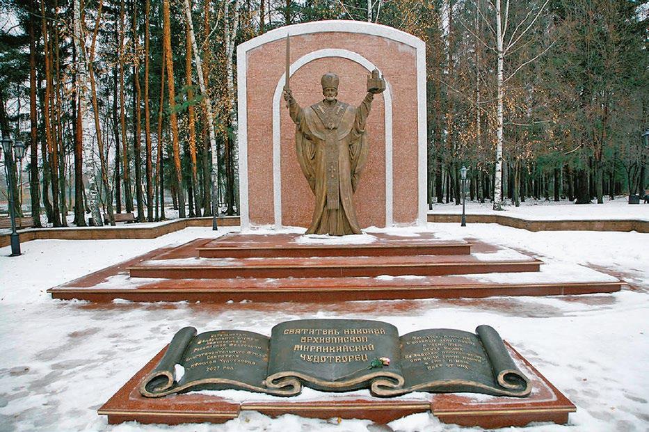 Памятник святителю Николаю Чудотворцу в Голицыно