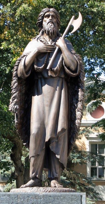 Памятник святому Лаврентию Калужскому в Калуге