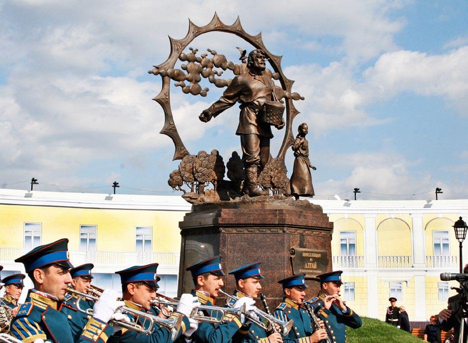 Памятник крестьянам-переселенцам на Алтай в Барнауле