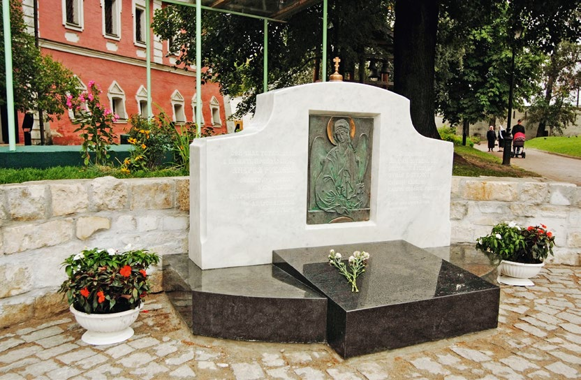 Памятный знак преподобному Андрею Рублеву в Москве
