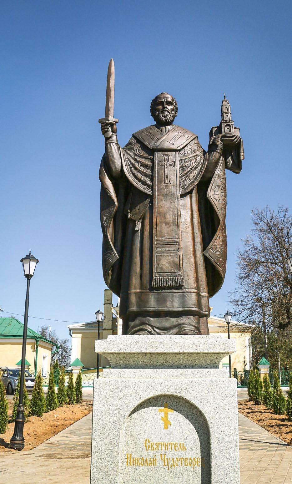 Памятник святителю Николаю Чудотворцу в Лосино-Петровском