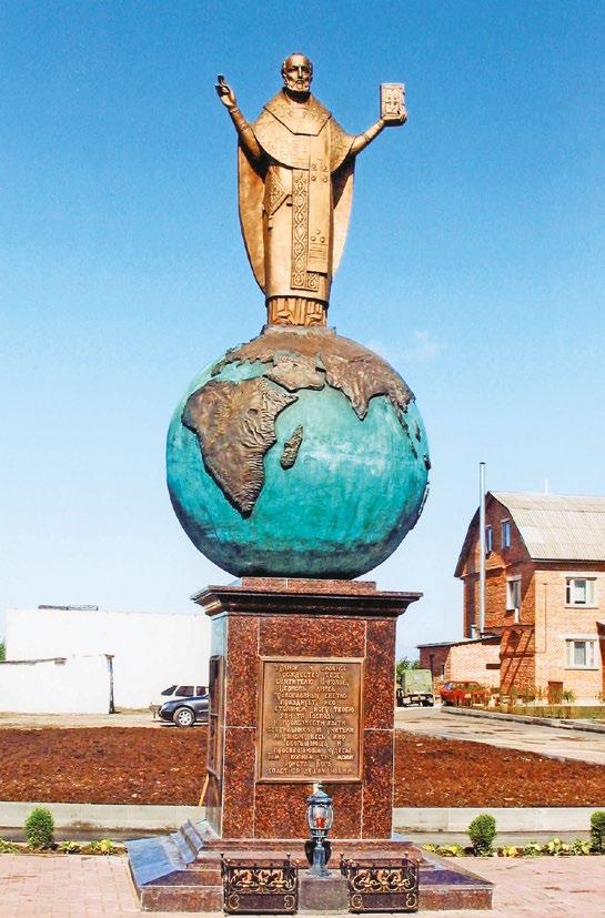 Памятник святителю Николаю Чудотворцу на Земном шаре в Солотче