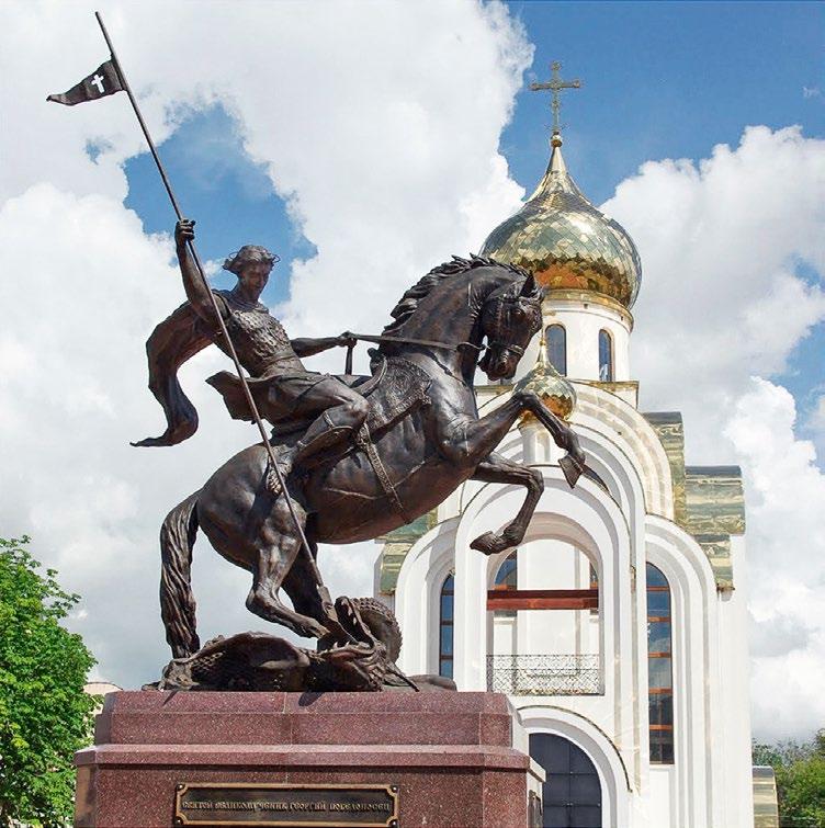 Памятник Георгию Победоносцу в Иваново