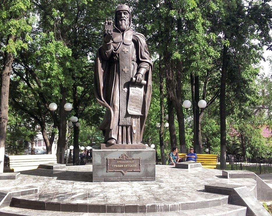 Памятник преподобному Трифону Вятскому в Кирове