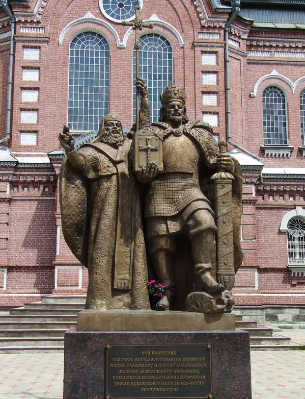 Памятник князю Владимиру Красное Солнышко и первому митрополиту Михаилу в Кропоткине