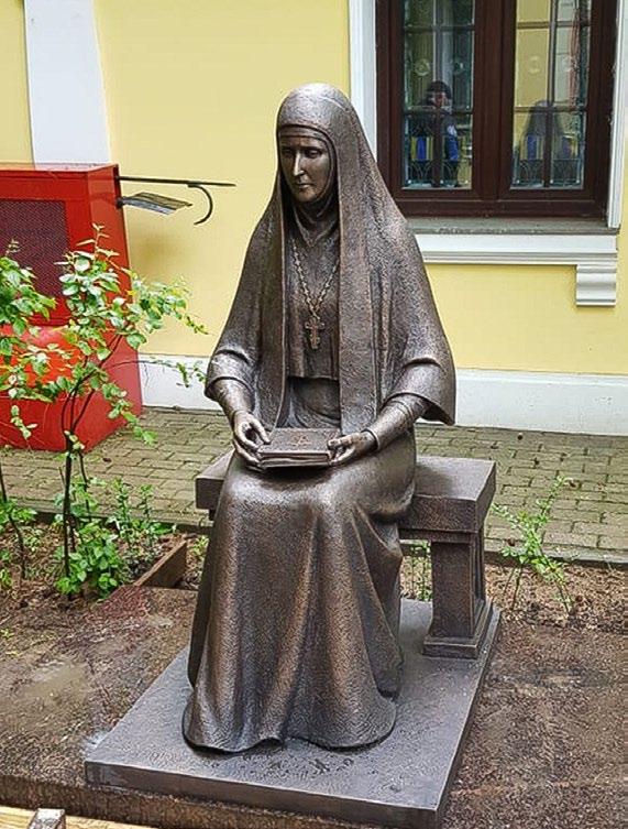 Памятник великой княгине Елизавете Романовой в Москве (второй монумент)