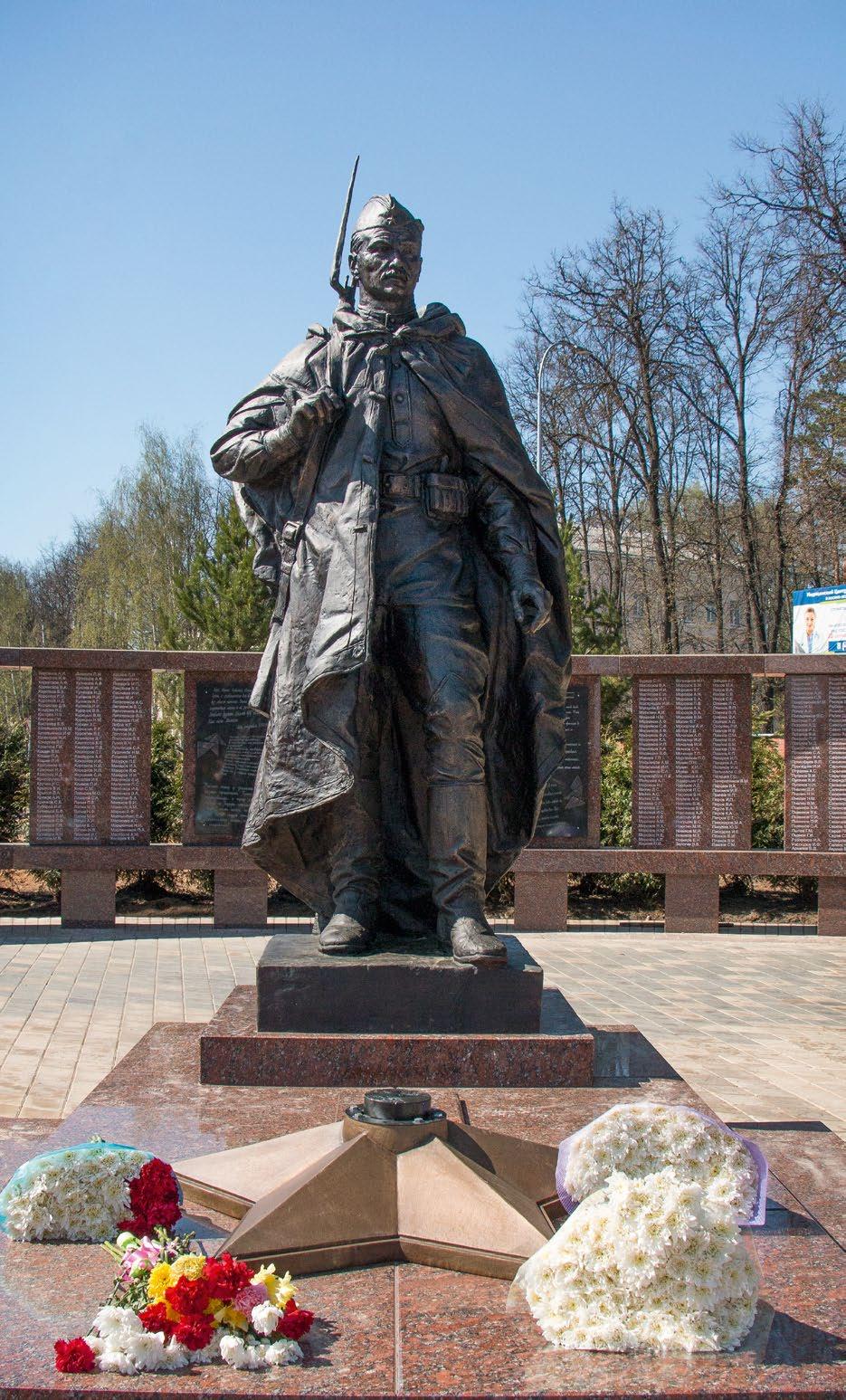 Памятник воину-освободителю в городе Лосино-Петровский