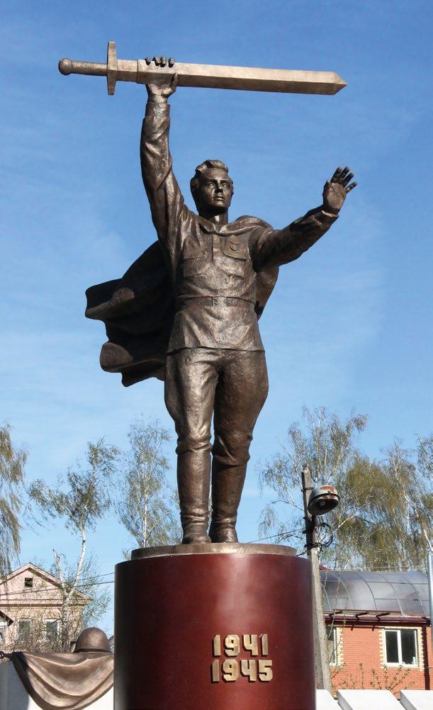 Памятник защитнику Отечества в поселке Воротынец