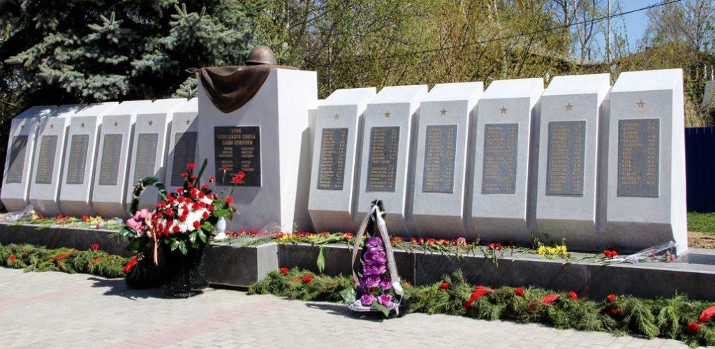 Памятник защитнику Отечества в поселке Воротынец | Портфолио