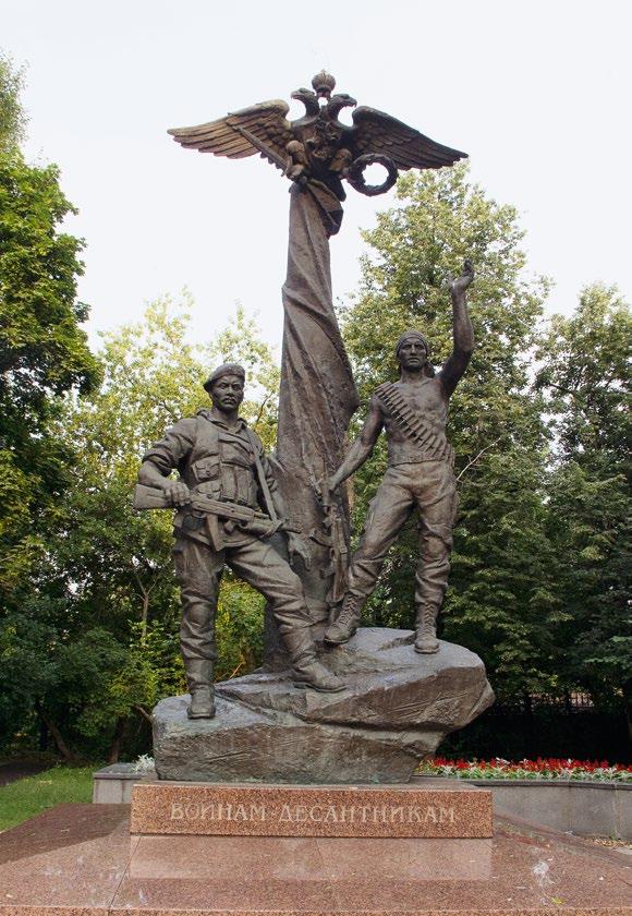 Памятник воинам-десантникам в Москве