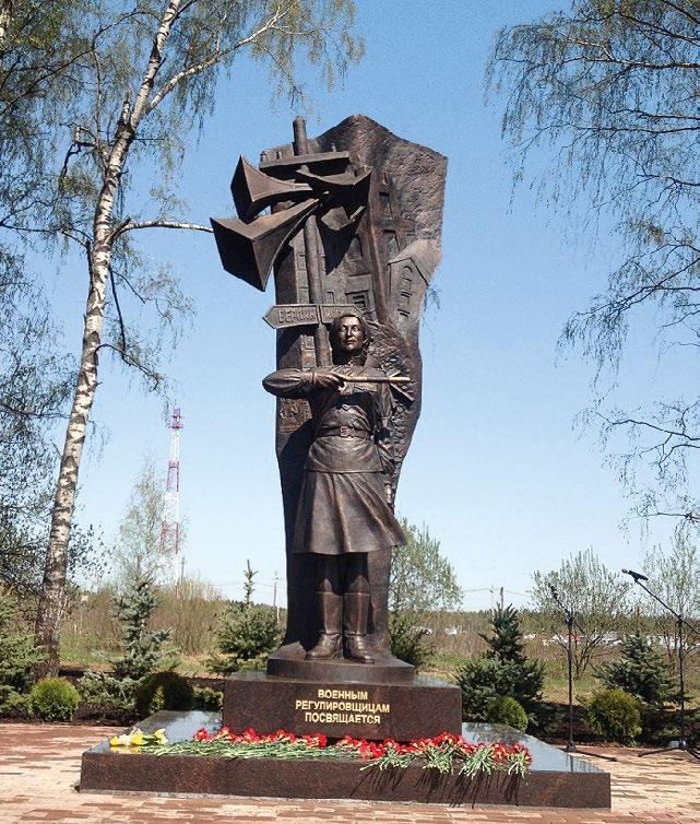 Памятник военным регулировщицам на 42-м км Волоколамского шоссе в Московской области