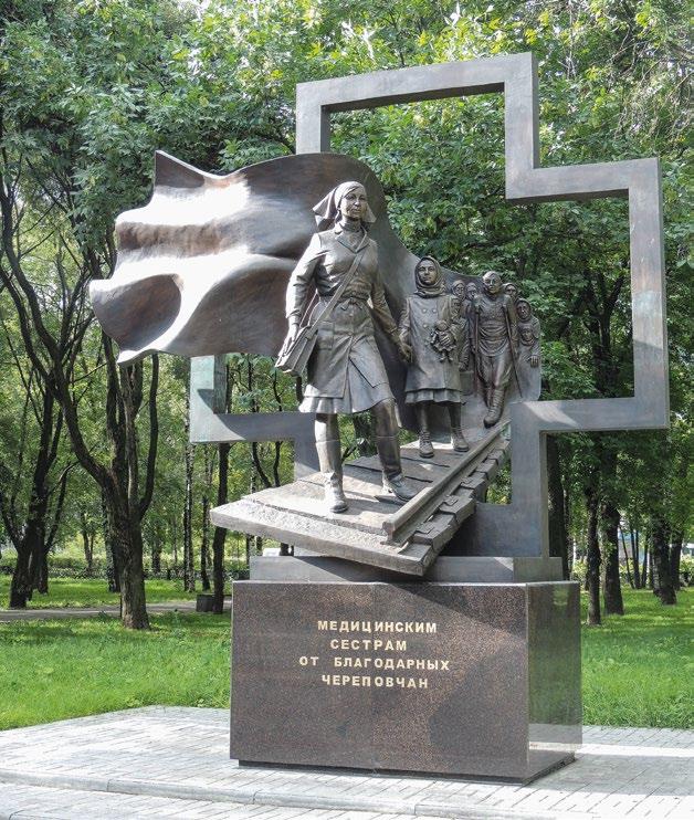 Памятник медицинской сестре в Череповце