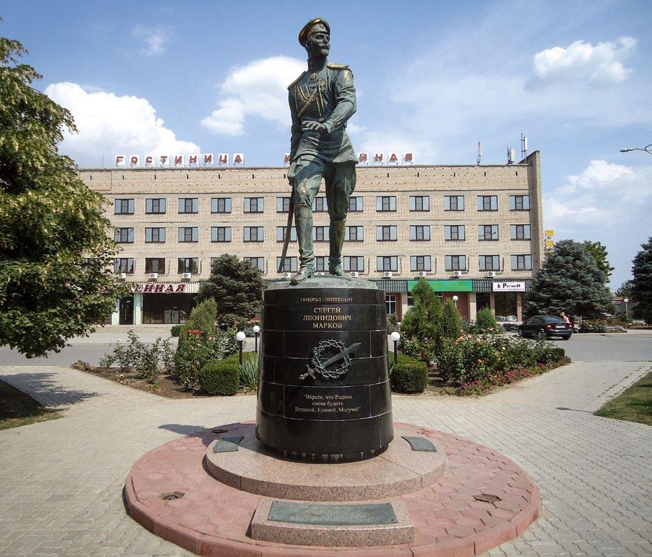 Памятник генералу Сергею Маркову в городе Сальск
