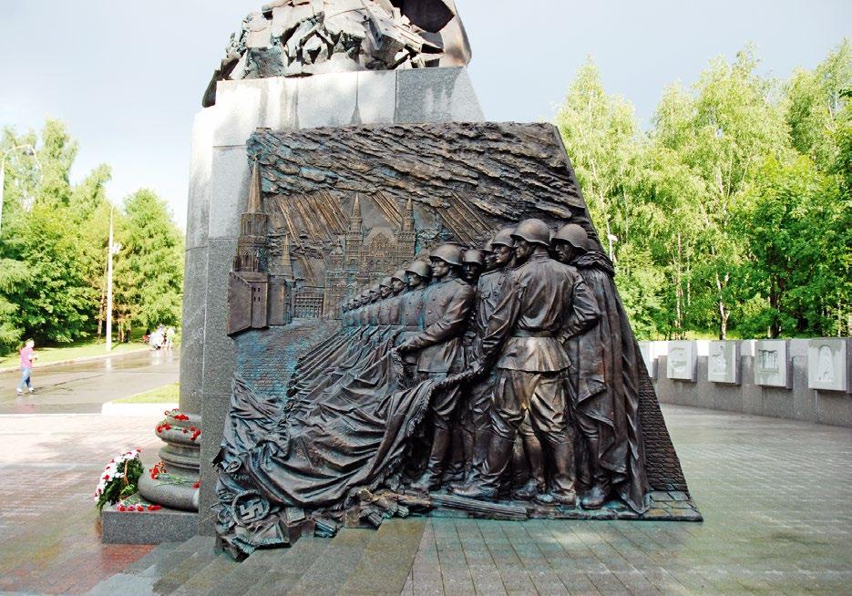 Памятник «В борьбе против фашизма мы были вместе» на Поклонной горе в Москве | Портфолио