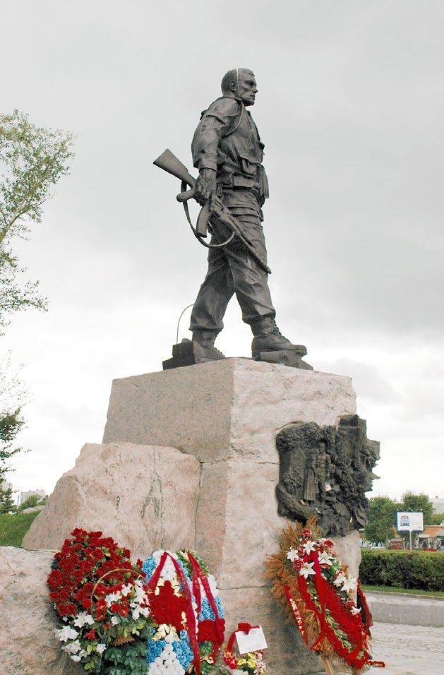Памятник воинам-интернационалистам на Поклонной горе в Москве